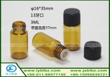 3ml tube glass bottle ,perfume bottle
