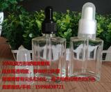 玻璃滴管瓶30ml毫升扁方矩形带全塑中孔盖胶头滴管防尘外罩热销款