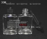 30ml矩形电子烟油瓶扁方形透明玻璃瓶烟具储油瓶配全塑奶头滴管